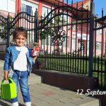 Însemnări despre Maria la grădiniță (II): prima zi la grupa mică